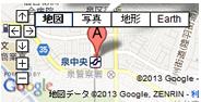 泉中央杜都整骨院GoogleMap