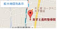 仙台あすと長町整骨院整骨院GoogleMap