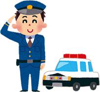 ポイント4交通事故に遭ったら警察への連絡は絶対です。